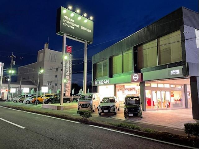 岐阜日産自動車(株)カーパレス鏡島(1枚目)