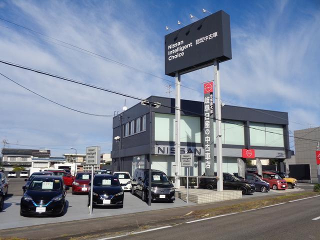 岐阜日産自動車(株)カーパレス鏡島(3枚目)