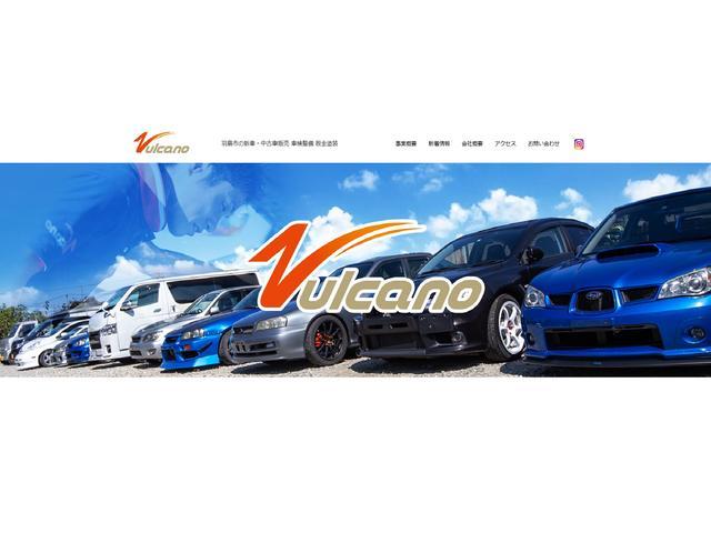 Vulcano ヴルカーノ スカイライン・インプレッサ・ランエボ・GTカー・カスタムカー・スポーツカー専門店(1枚目)