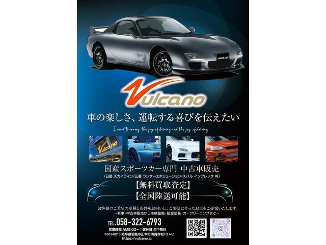 Vulcano ヴルカーノ スカイライン・インプレッサ・ランエボ・GTカー・カスタムカー・スポーツカー専門店(2枚目)