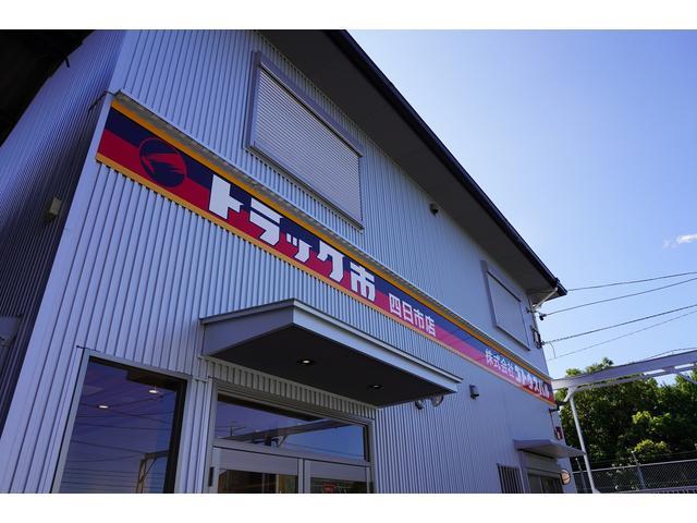 トラック市 四日市店 (株)ゴトウスバル(3枚目)