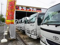 トラック市 四日市店 (株)ゴトウスバル