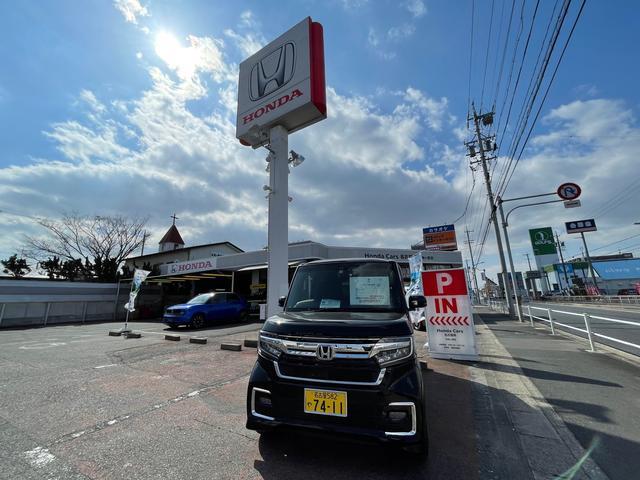 Honda Cars名古屋東 本地ヶ原店