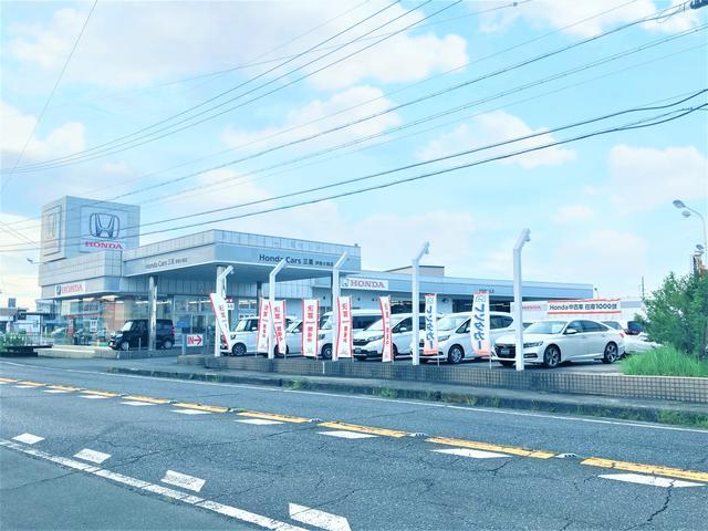 Honda Cars 三重 伊勢小俣店