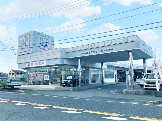 Honda Cars 三重 伊勢小俣店(1枚目)
