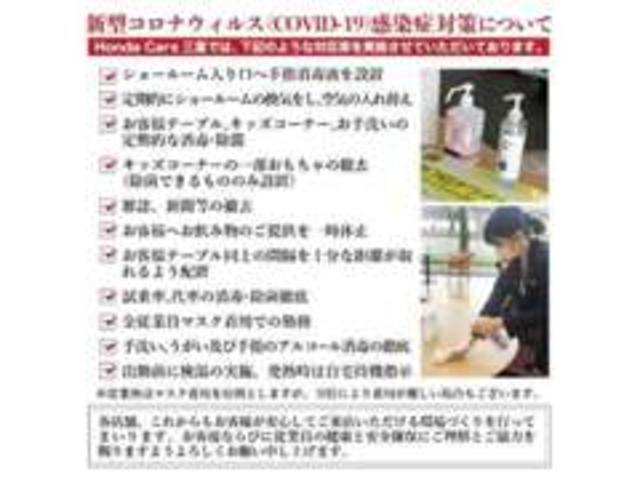 Honda Cars 三重 伊勢小俣店(5枚目)