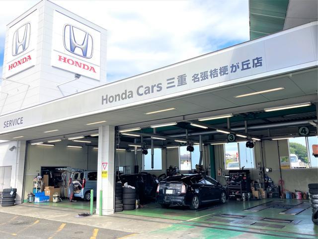 Honda Cars 三重 名張桔梗が丘店(4枚目)