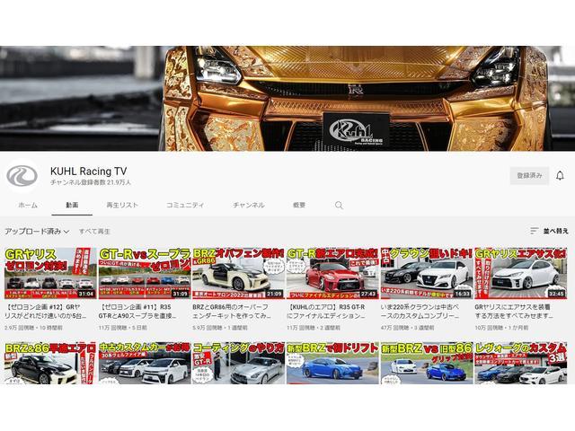 KUHL RACING OSAKA(クール レーシング 大阪) プレミアムミニバン・ワゴン&スポーツSUVコンプリートカー(6枚目)