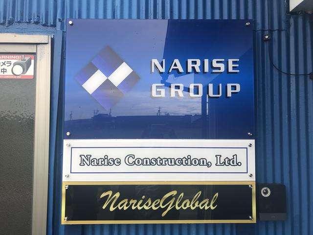 商用車専門店 Narise Global(2枚目)