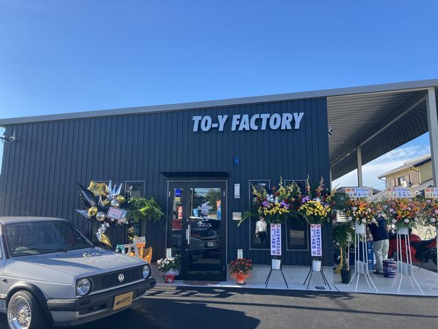 TO-Y Factory