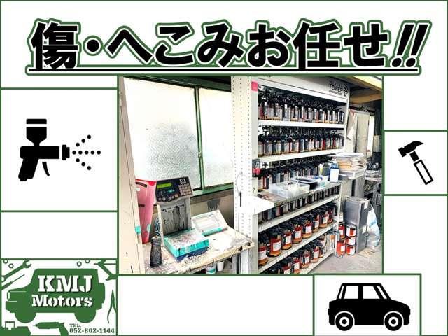 (株)KMJ Motors 平針店(5枚目)