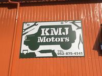 (株)KMJ Motors 平針店