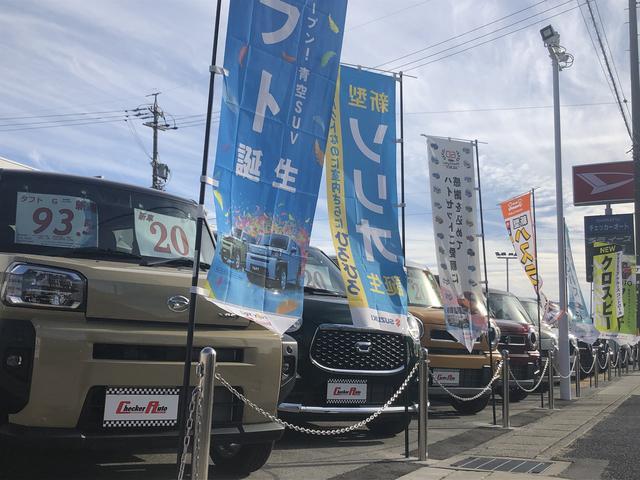チェッカーオート 尾張旭支店(5枚目)