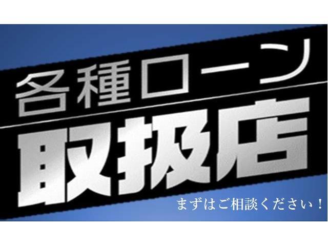 ecoかぁ本舗 エコカー&ハイブリッド専門店(3枚目)
