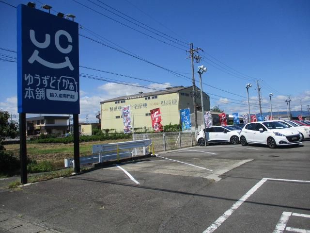 ecoかぁ本舗 エコカー&ハイブリッド専門店(5枚目)