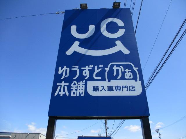ecoかぁ本舗 エコカー&ハイブリッド専門店(6枚目)