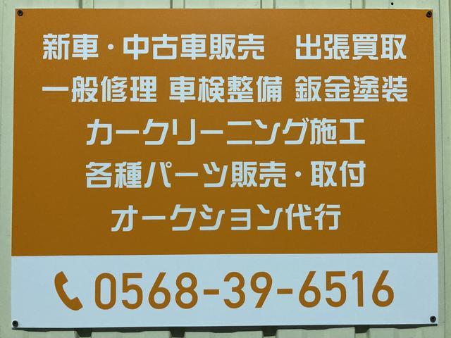 K・S・K(2枚目)