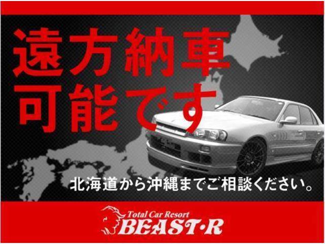 BEAST・R 各務原本店(3枚目)