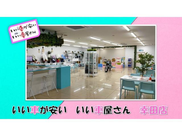 いい車が安い いい車屋さん 幸田町店 HAPPY SMILE(2枚目)