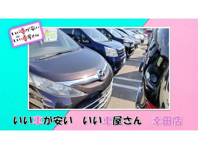 いい車が安い いい車屋さん 幸田町店 HAPPY SMILE(4枚目)