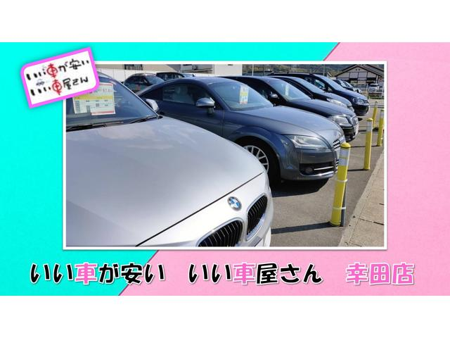 いい車が安い いい車屋さん 幸田町店 HAPPY SMILE(6枚目)