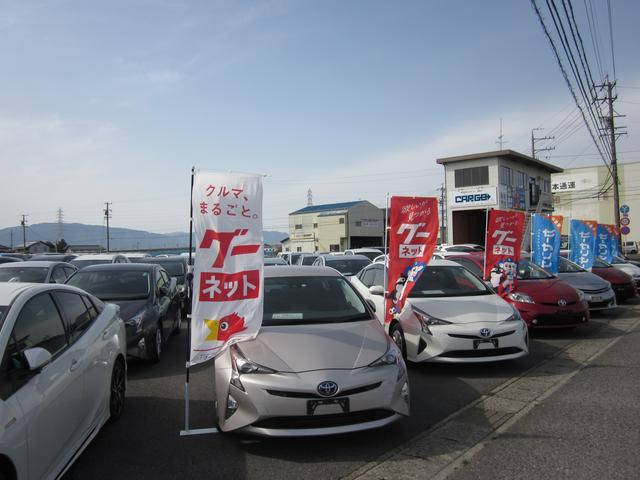 CAR GO 瑞穂店 株式会社CAR GO