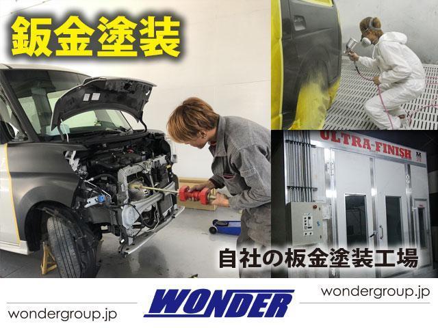 株式会社WONDER(5枚目)
