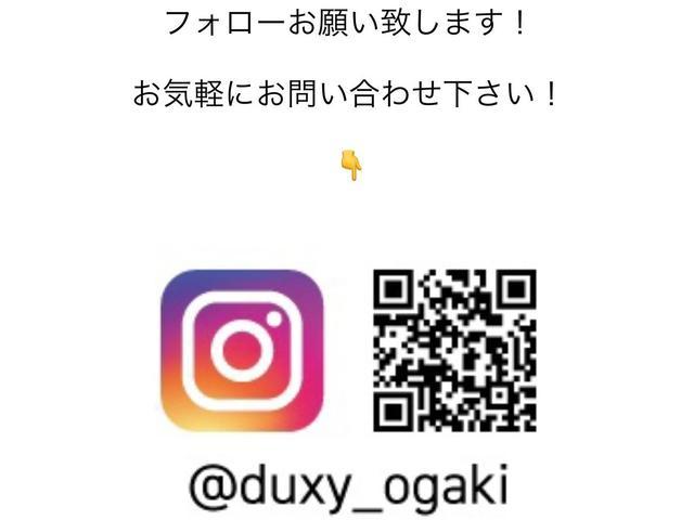 Duxy大垣店公式インスタグラム!ぜひフォローお願いいたします。