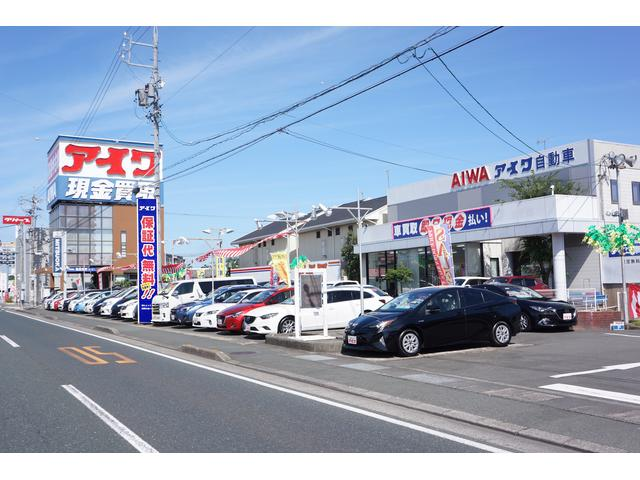 アイワ自動車販売(株) 輸入車センター(4枚目)