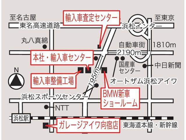アイワ自動車販売(株) 輸入車センター(5枚目)