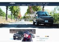 LAYBRICK ランドローバースペシャルショップ