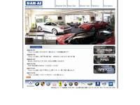 株式会社サンアイ自動車