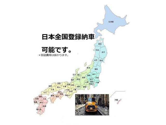 MINI NEXT 檀渓通(4枚目)