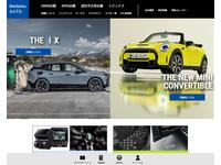 名鉄AUTO BMW Premium Selection壇渓通