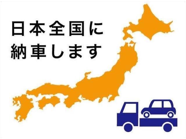 オートタウン犬山 一宮千秋店 第一展示場 普通車センター(1枚目)