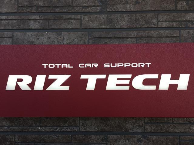 トータルカーサポート《RIZ TECH》