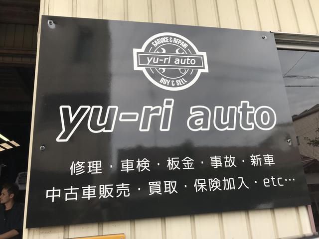 yu-ri auto ユーリオート