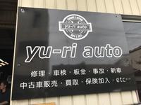 yu−ri auto