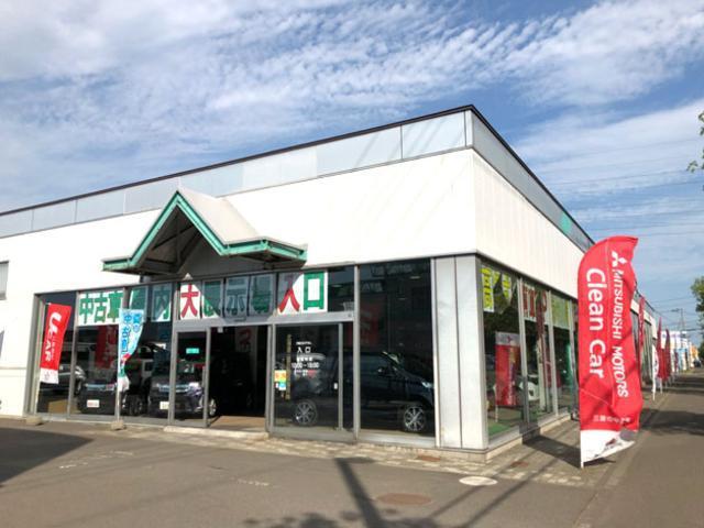 北海道三菱自動車販売(株)クリーンカー札幌東
