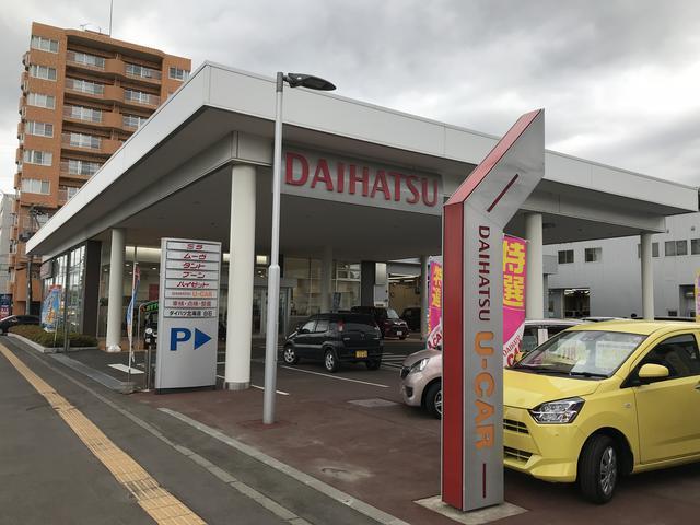 ダイハツ北海道販売(株) 白石店(1枚目)