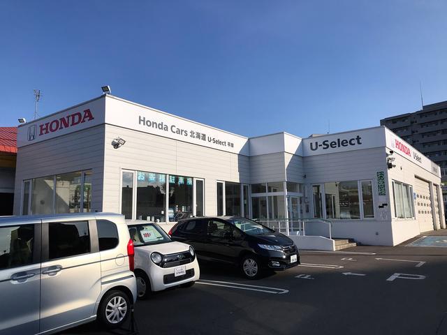 Honda Cars 北海道  U-Select平岸(1枚目)