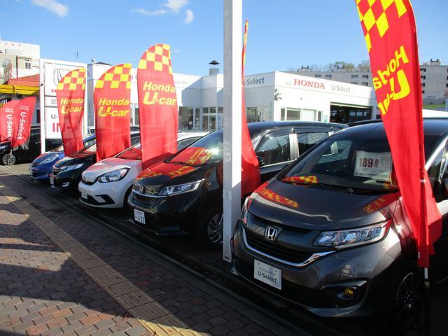 Honda Cars 北海道  U-Select平岸(2枚目)