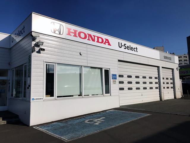Honda Cars 北海道  U-Select平岸(4枚目)