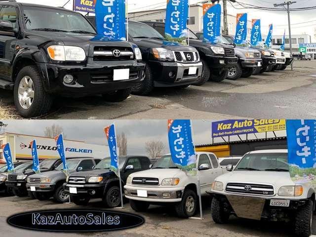 Kaz Auto Sales(1枚目)