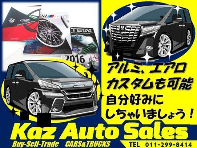 Kaz Auto Sales(2枚目)