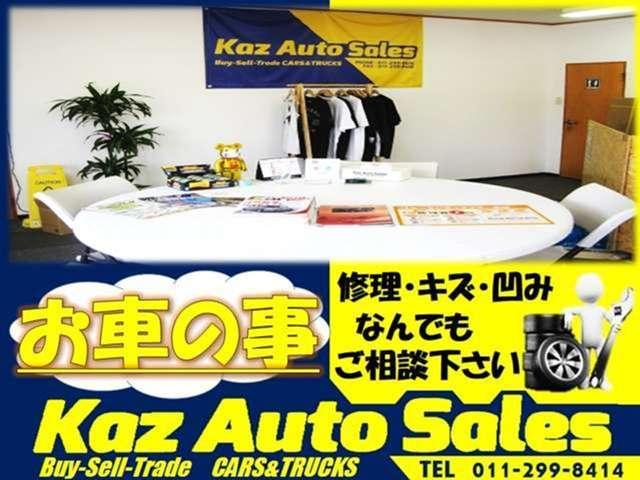 Kaz Auto Sales(3枚目)