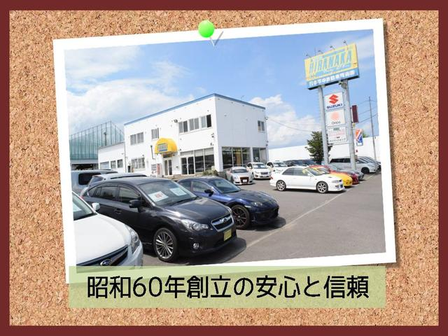 日本平中自動車販売(株)(1枚目)