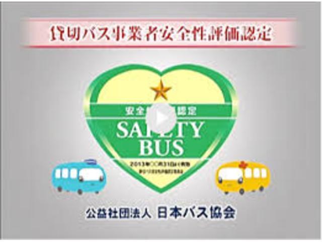 お客様にとって最も重要な「安心・安全」をお届けするためにこれからも弊社一同全力で取り組みます。