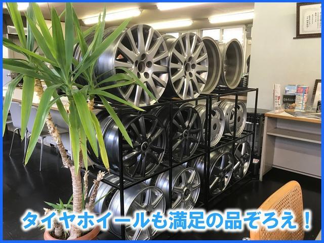 東北自動車工業(株)
