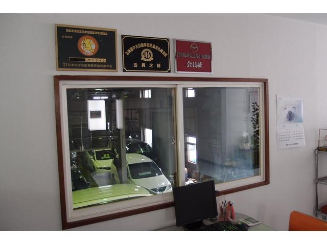 JU・公正取引協議会・日本オートオークション協議会(走行管理システム)加盟店。不正メーター車両を排除